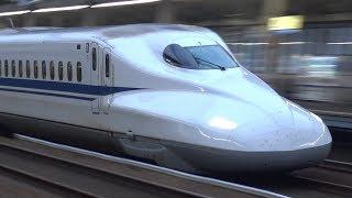 【4K】山陽新幹線 福山駅高速通過集(N700系他) Sanyo Shinkansen