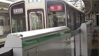 阪急9300系9305F十三駅発車※発車メロディーあり