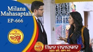 Ama Ghara Laxmi | Milana Mahasaptaha | 25 June 2018 | Promo | Odia Serial - TarangTV