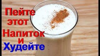 ФУЧКИ- старинное блюдо украинской кухни. Быстро, вкусно и легко!