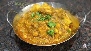 Potato Garbanzo Curry Recipe | Aloo Chole Masala Curry