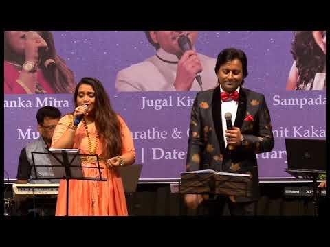 Jis din se maine tum ko dekha hai by Jugal Kishor and Priyanka Mitra