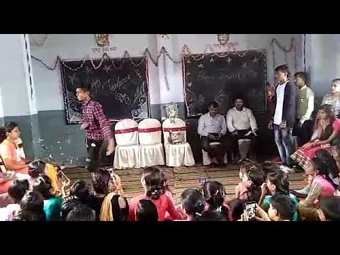 Kushwaha school teacher day dance