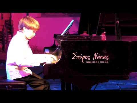 Poros Piano Academy 2015 - Grieg - Performance by Nikolai Koop