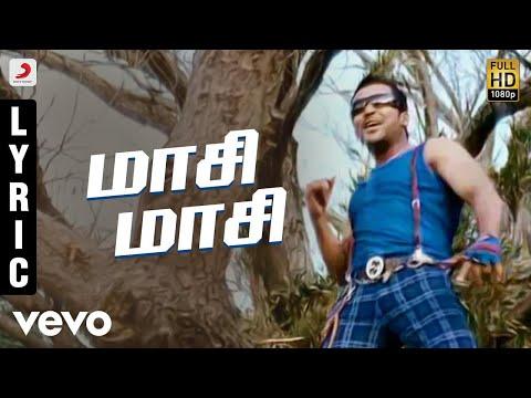 Aadhavan - Maasi Maasi Tamil Lyric Video | Suriya, Nayanthara | Harris Jayaraj