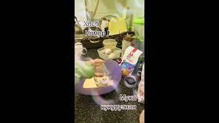 Топ 2 вида хлеба