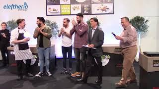 Καλαμάτα: Τα βραβεία του 1ου Φεστιβάλ Ελληνικής Σαλάτας
