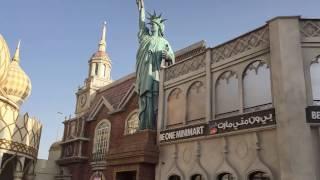 Dubai Shopping Festival 2017 Дубайский Торговый фестиваль 2017 Global Village 2017 Всемирная деревня