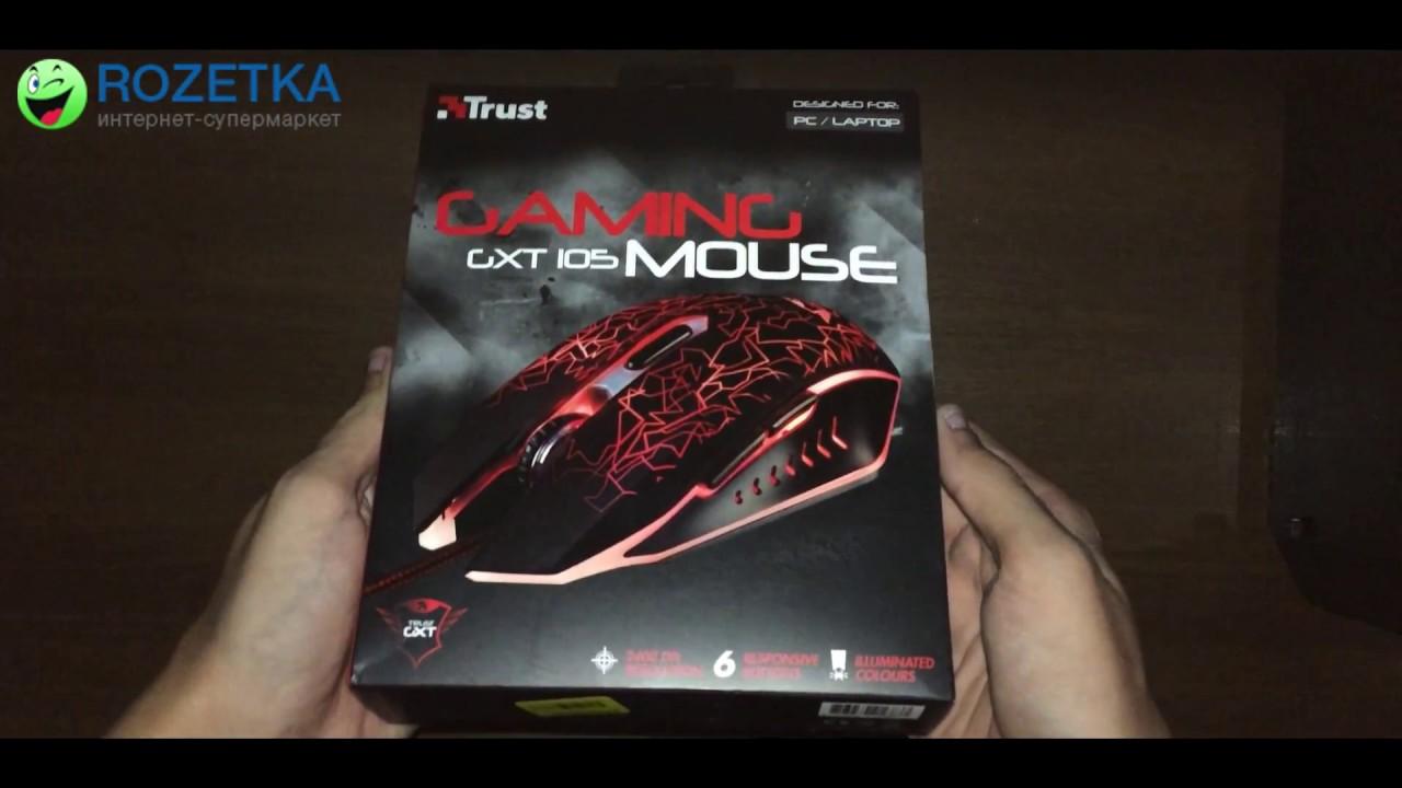 729c55f971a Распаковка Мышь Trust GXT 105 USB Black из Rozetka.com.ua - YouTube
