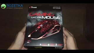 Распаковка Мышь Trust GXT 105 USB Black из Rozetka.com.ua