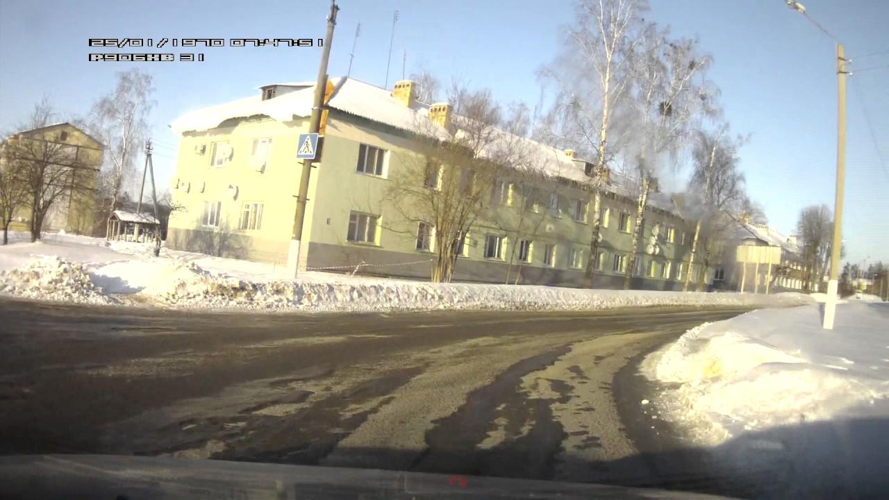Погода в белгороде пос борисовка