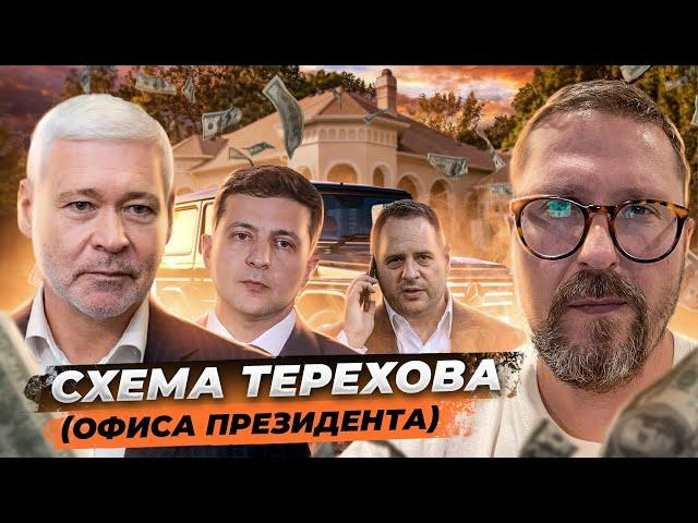 Харьков готовят к разрыву