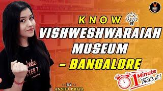 Know Visvesvaraya Museum in Bangalore | Anshu  Ma'am