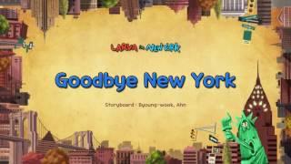 Larva goodbye new york