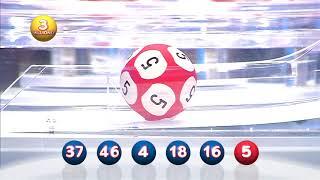 Tirage du loto du samedi 16 septembre 2017