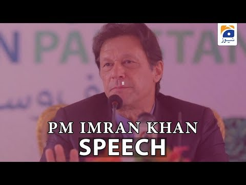 PM Imran Khan Speech Today in Islamabad | Kamyab Jawan Program
