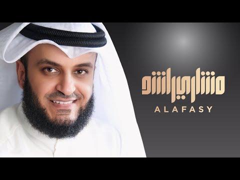 "Video Clip ""Ana-Al-Abd""- "" انا العبد """