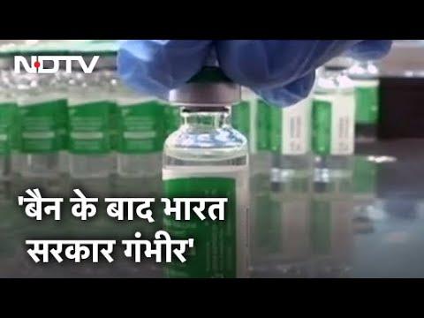 COVID-19 News: भारत में लगती रहेगी Covishield Vaccine - Sources