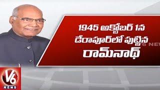 BJP Names Bihar Governor Ram Nath Kovind As Presidential Nominee | V6 News