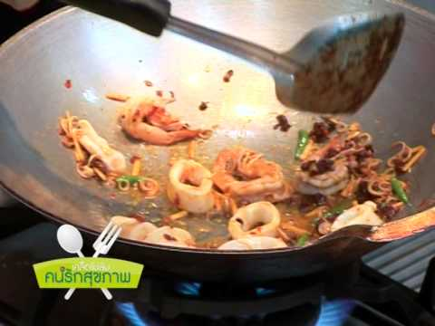 ข้าวผัดต้มยำทะเล โรงเรียนสอนทำอาหารครัววันดี