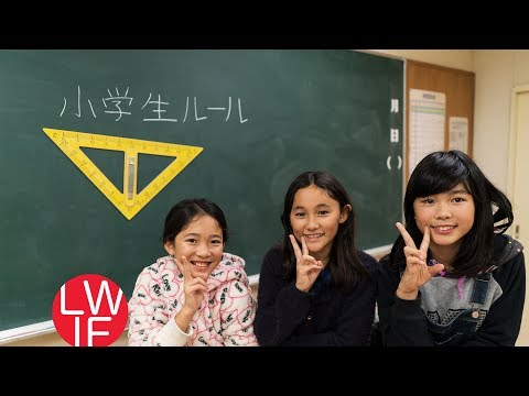 Elementary School Rules in Japan (Subtitles Available)