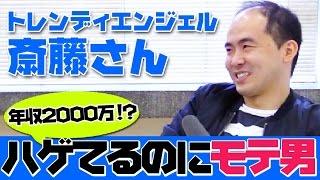 2015/11/7 トレンディエンジェル単独「PE RANGERS」 詳細→http://www.yo...