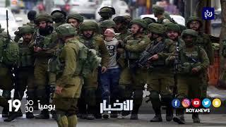 فوزي الجنيدي .. أيقونة هبة العاصمة الفلسطينية - (3-1-2018)