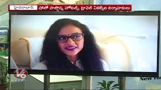 India International Travel Mart 2019 Show At Hyderabad | V6 Telugu News