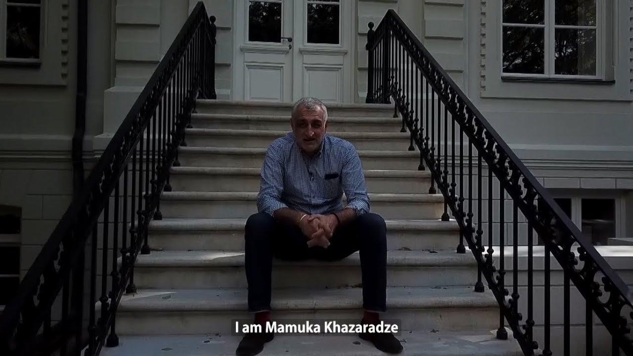 მამუკა ხაზარაძე  Mamuka Khazaradze