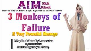 Ayesha Islamic Mission High School || 3 Monkeys of Failure || Shaista Begum || AIM High School