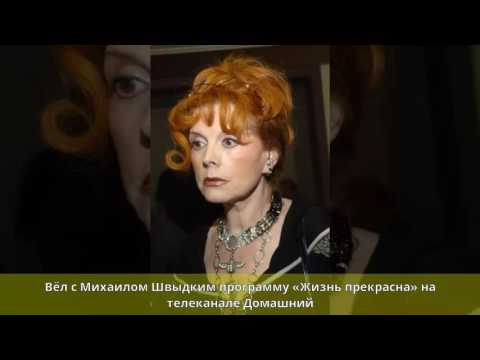 Оганезов, Левон Саркисович - Биография