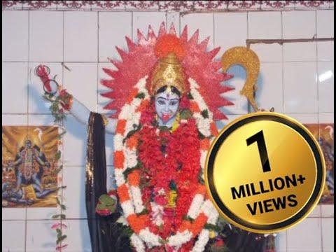 Maa Tume Jagatara Saha Bharasha (Aruha Edition) - Omm Maa Kali Natya Parishad