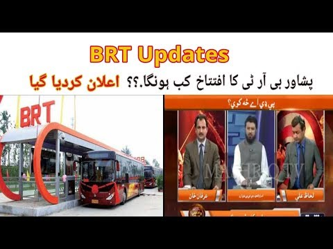 latest Complet Details about Peshawar BRT