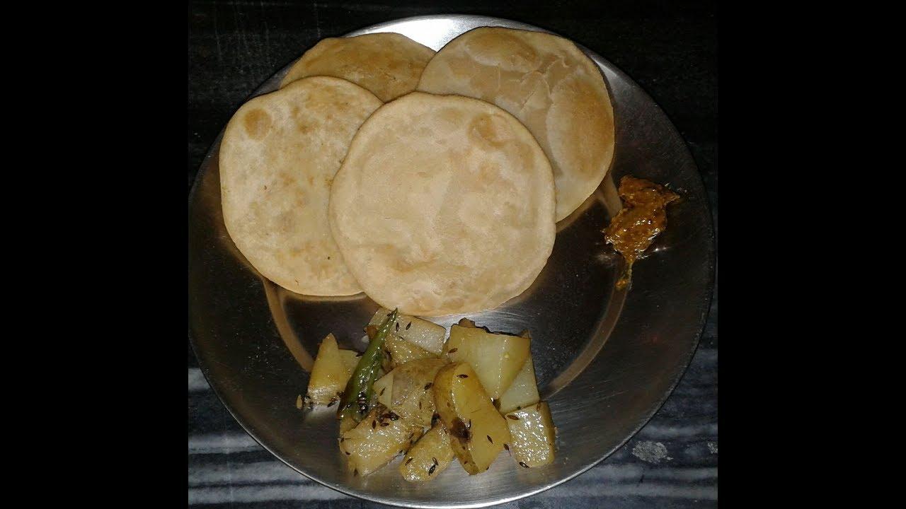 Recipes of uttar pradesh radhapuri youtube recipes of uttar pradesh radhapuri forumfinder Images