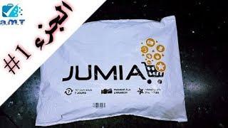 أول تجربة شراء من الإنترنت + أسوء تجربة لجوميا (jumia) مع الجمعة السوداء الجزء الأول 1#