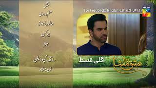 Ishq Tamasha Episode #19 Promo HUM TV Drama