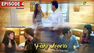 Hindi Web Series 2017| Fake Lovers| Episode 04| FRAUDSTERS| TOP 5 WEB SERIES|
