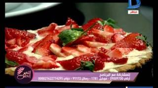 النص الحلو طريقة عمل( لازانيا باللحم و البشاميل ) و (التشيز كيك بالفراولة) مع الشيف