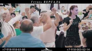 Армянская свадьба в Сочи
