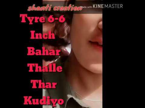 velliyan-da-raja-mera-yaar-kudiyo-|affair-|dilpreet-dhillon|-songs-what's-app-status
