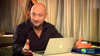 видео Форекс реальный способ зароботка
