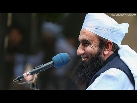 Molana Tariq Jameel Latest Bayan 2 February 2018