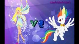 Pony VS Winx! ( Пони против винкс! )(Ну и кто же лучше? Поняшки или винкс? Голосуем в комментариях! А ещё во время просмотра этого видео вас будет..., 2013-09-06T13:13:20.000Z)