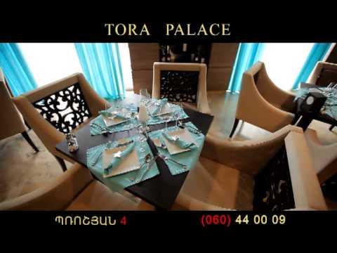 Tora Palace
