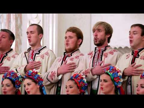Клип хор - Гімн УКРАЇНИ