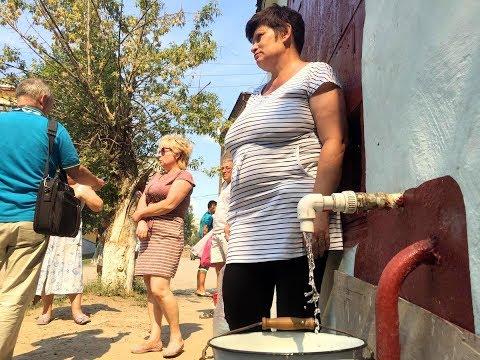 Как Красный Сулин снова выживает без воды