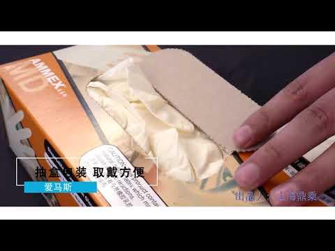 Магазин перчатки рабочие оптом предлагает дешево купить товар опт