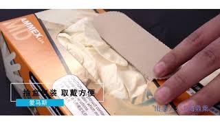 видео Где купить перчатки рабочие оптом