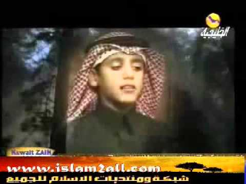 Sound From Paradise Al Quran Recitation, Sura Al Qaf.mp4