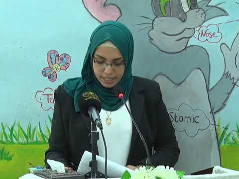 15 4 2019 زيارة المرجع الصدر دام ظله الى مدرسة السيد حسين الصدر للايتام